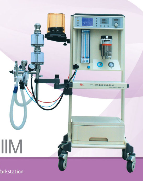 RY-IIM麻醉工作站