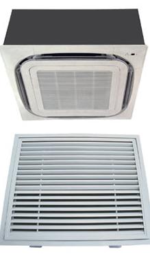 PM-B800D系列 吸顶嵌入式等离子体空气消毒净化器
