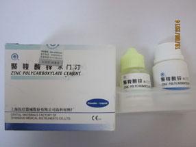 聚羧酸锌水门汀