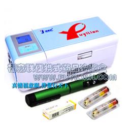 便携式2-8℃药品冷藏盒