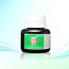 安尔碘®皮肤消毒剂