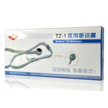 TZ-1听诊器