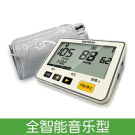 YB-A8 全智能臂式音乐电子血压计